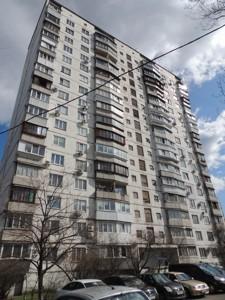 Квартира Архипенка Олександра (Мате Залки), 10б, Київ, Z-563980 - Фото