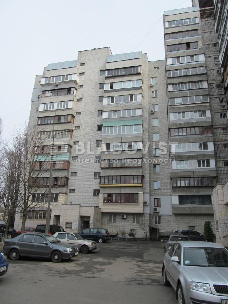 Квартира D-36665, Шепелева Николая, 13, Киев - Фото 1
