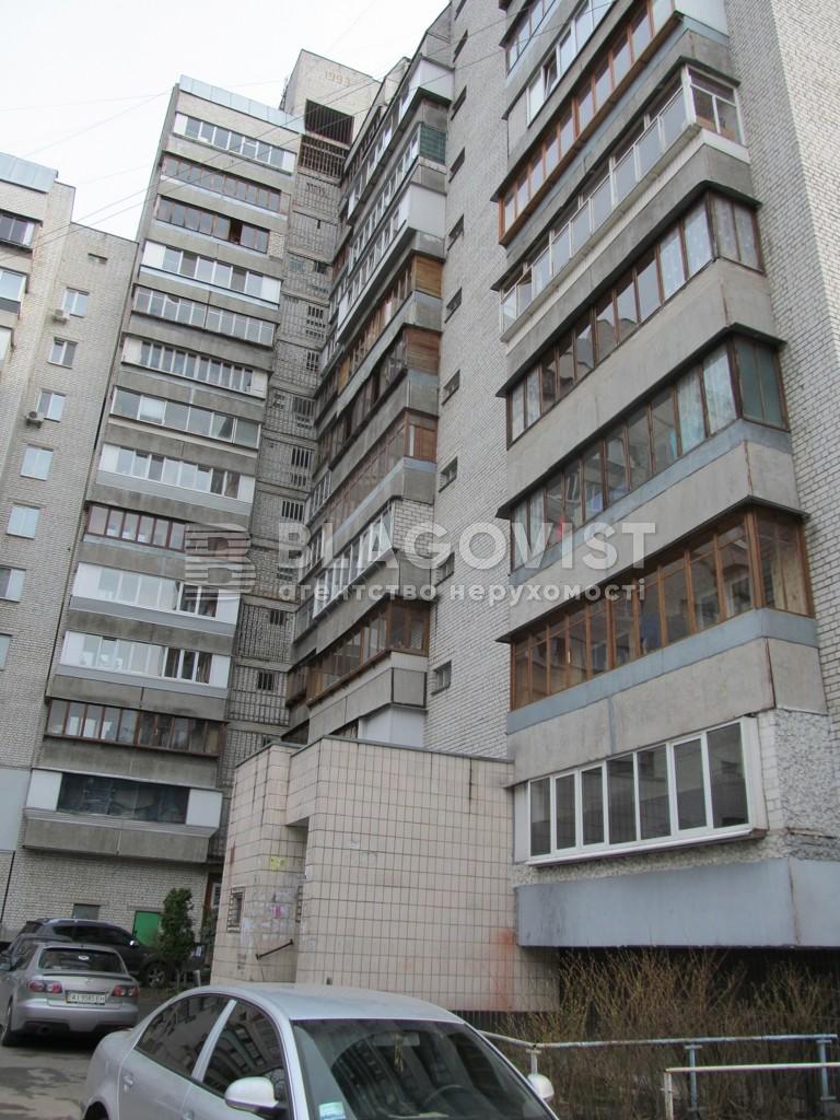 Квартира D-36665, Шепелева Николая, 13, Киев - Фото 3
