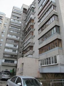 Квартира Шепелєва Миколи, 13, Київ, F-42481 - Фото 11