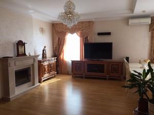 Дом Стоянка, M-28808 - Фото3