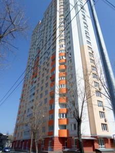 Квартира Z-1821186, Лебедева Николая, 14, Киев - Фото 2