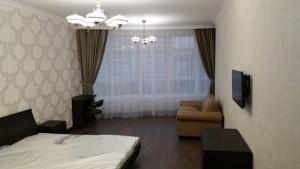 Квартира Кловський узвіз, 7, Київ, Z-1762457 - Фото 6