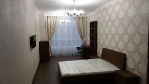 Квартира Кловський узвіз, 7, Київ, Z-1762457 - Фото 7