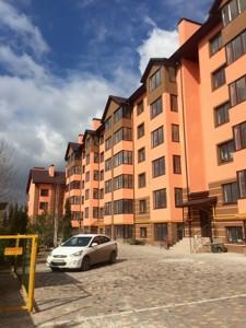 Квартира F-35354, Волошковая, 30, Софиевская Борщаговка - Фото 2