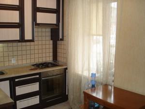 Квартира Науки просп., 64, Киев, Z-1673567 - Фото 6
