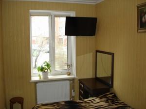 Квартира Науки просп., 64, Киев, Z-1673567 - Фото 7