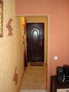 Квартира Науки просп., 64, Киев, Z-1673567 - Фото 15