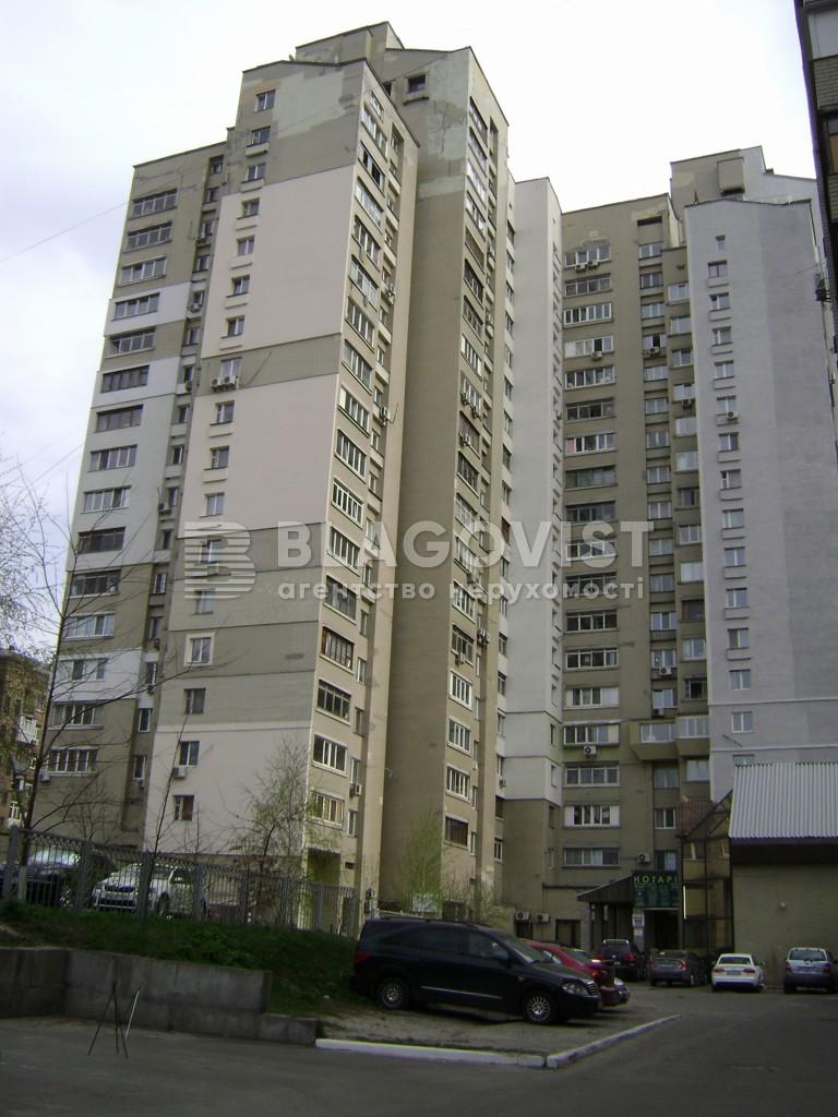 Квартира D-33337, Антоновича (Горького), 103а, Киев - Фото 1