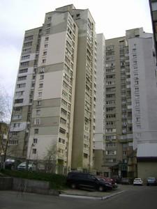 Квартира Антоновича (Горького), 103а, Киев, Z-736535 - Фото1