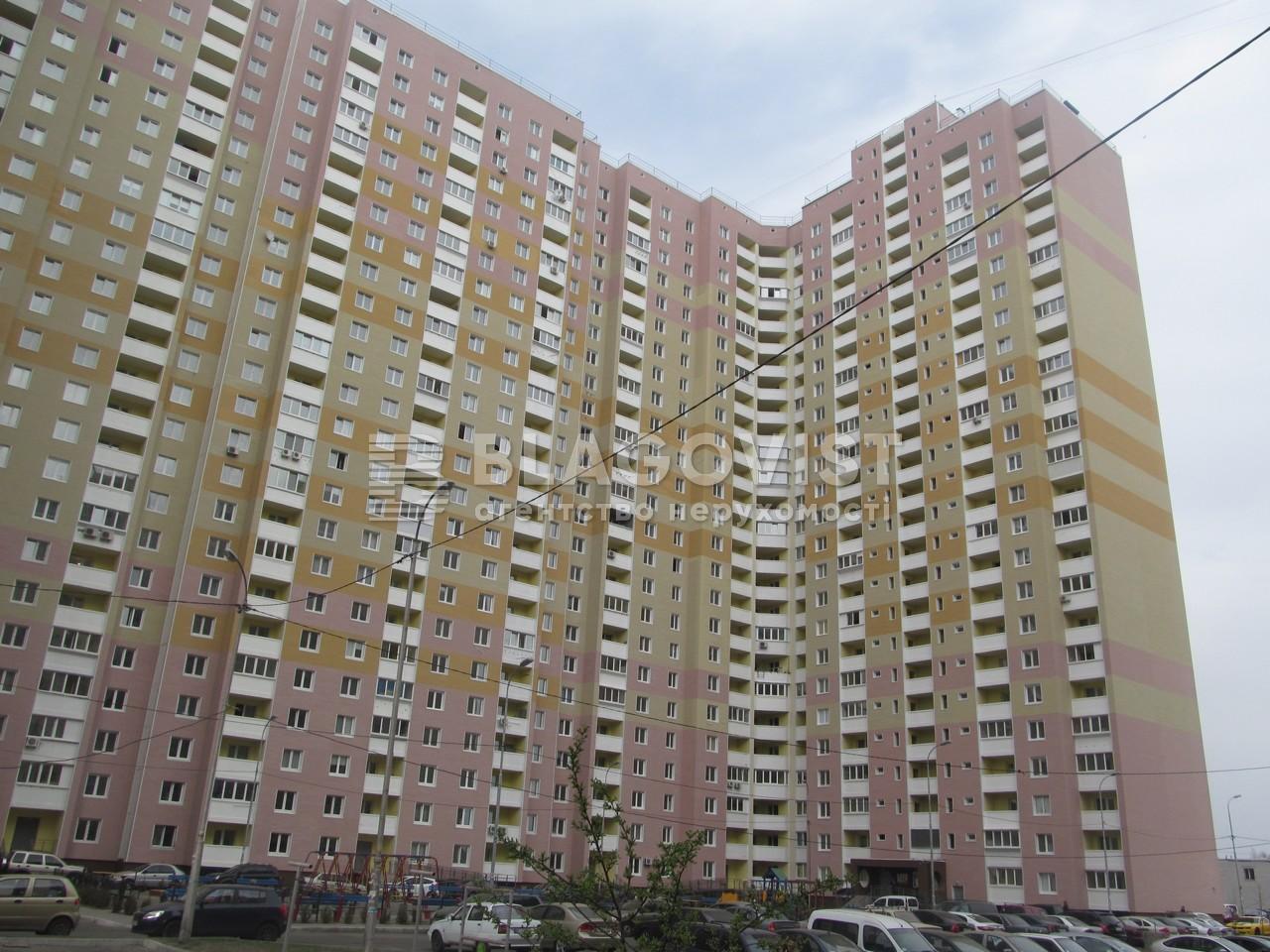 Квартира H-46518, Закревского Николая, 97а, Киев - Фото 2