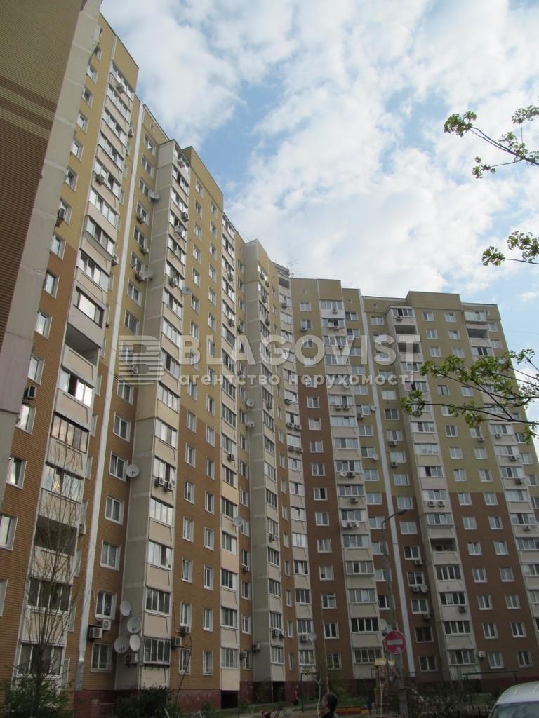 Квартира H-48395, Бакинская, 37г, Киев - Фото 1