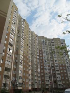 Квартира Бакинская, 37г, Киев, Z-395402 - Фото