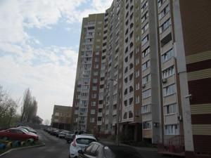 Квартира Бакинська, 37г, Київ, R-8134 - Фото2