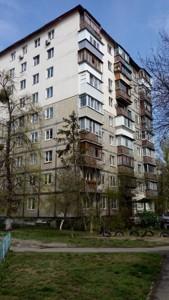 Будинок, Стеценка, Київ, Z-956561 - Фото