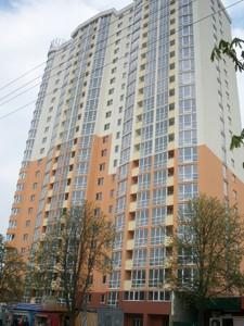 Квартира E-36826, Героев Севастополя, 35а, Киев - Фото 2