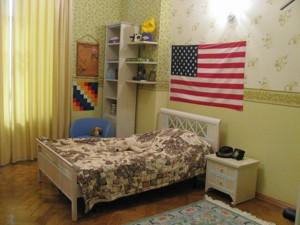 Квартира Толстого Льва, 11/61, Киев, E-34790 - Фото 12