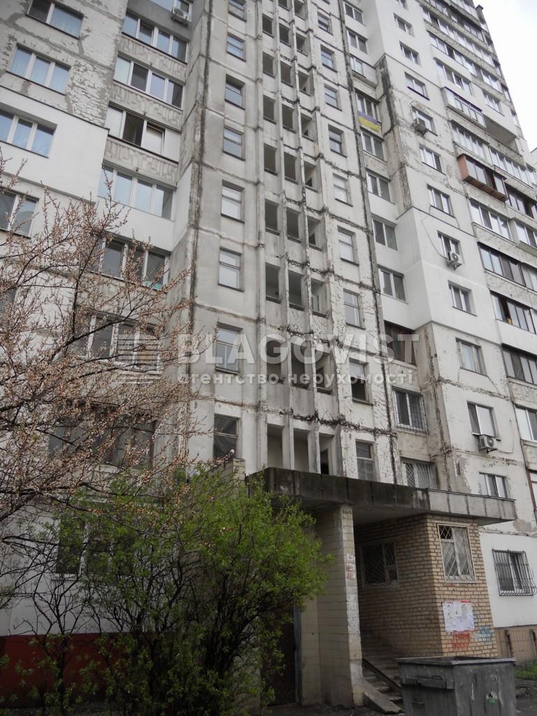 Квартира A-96711, Гавела Вацлава бульв. (Лепсе Івана), 36б, Київ - Фото 2