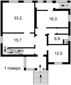 Дом Счастливое, I-24136 - Фото 3