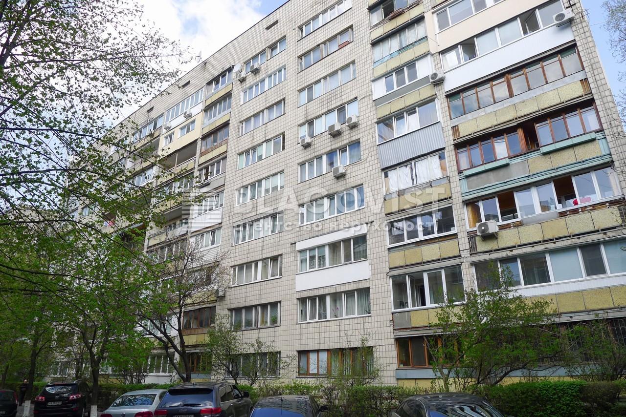 Квартира A-112341, Резницкая, 8, Киев - Фото 2