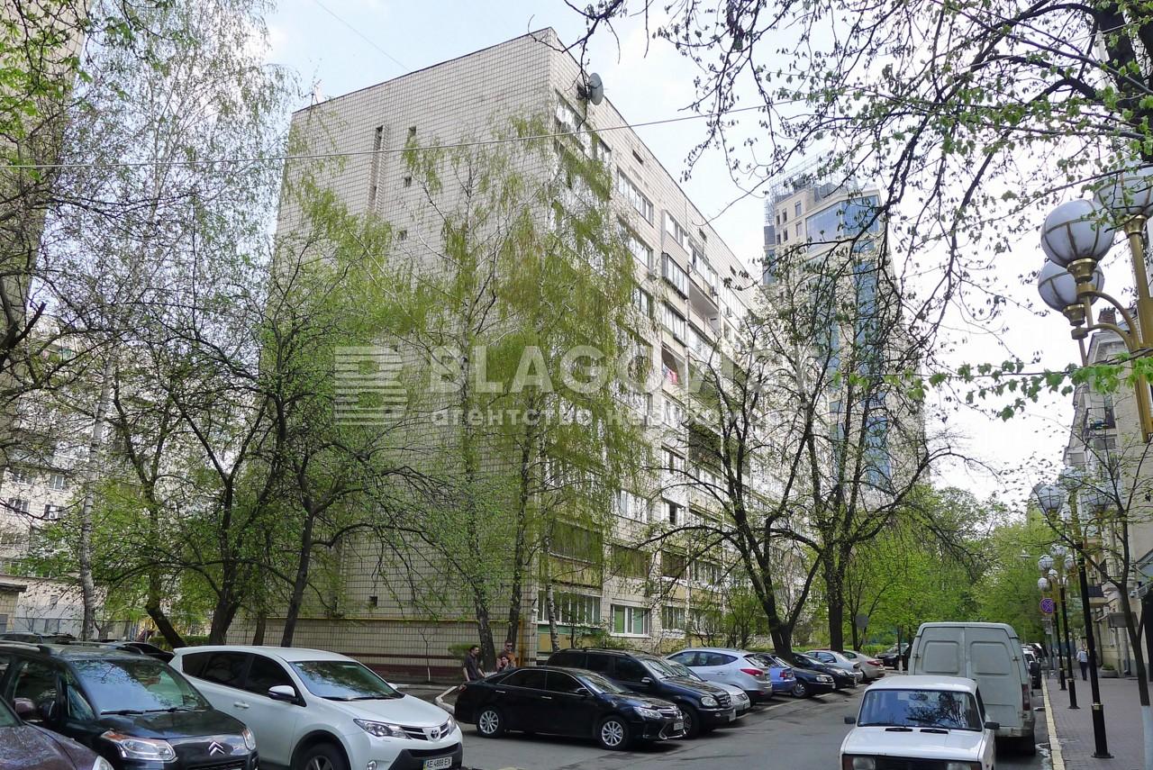 Квартира A-112341, Резницкая, 8, Киев - Фото 1