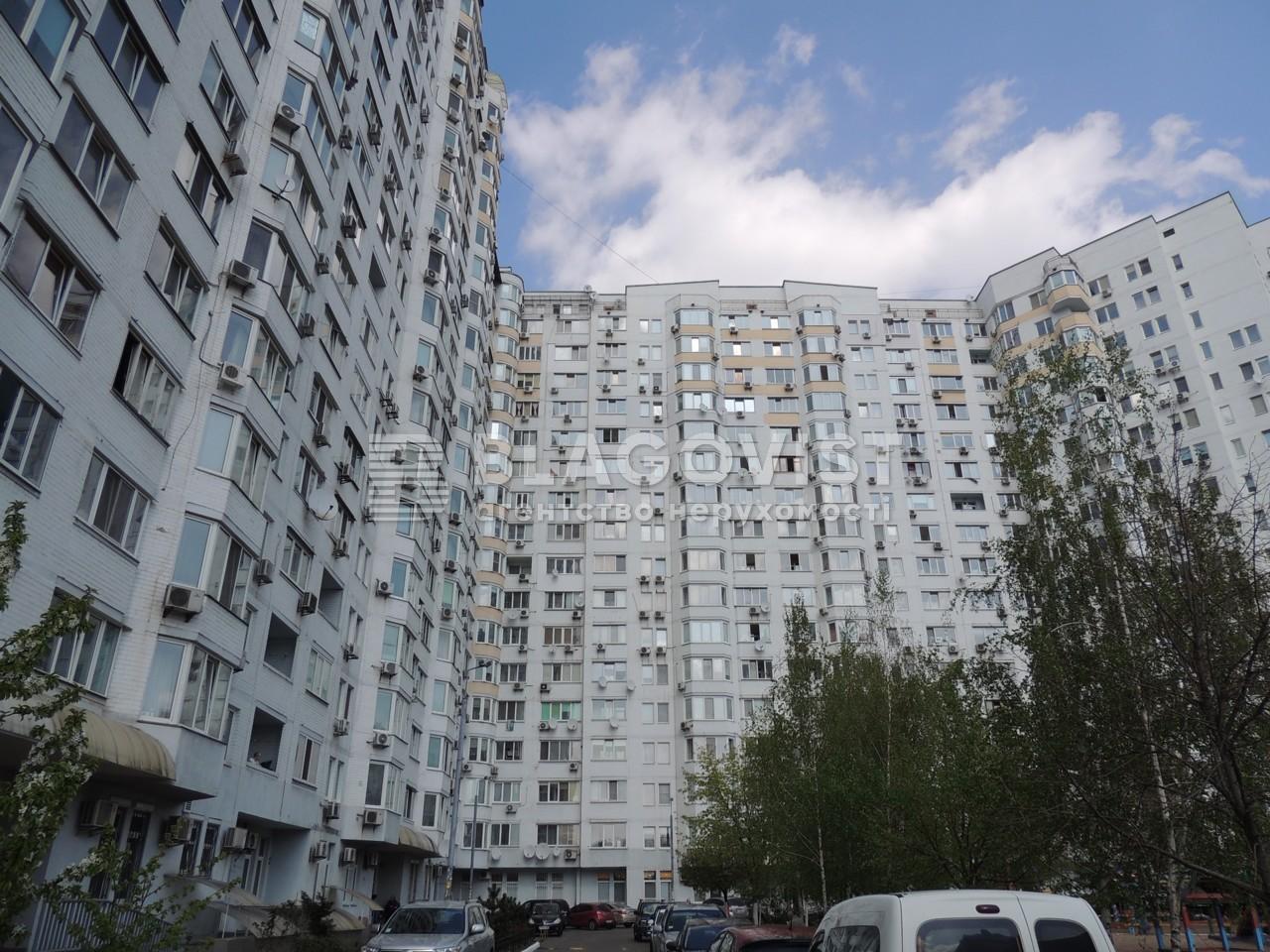 Квартира H-33246, Бажана Николая просп., 14, Киев - Фото 2