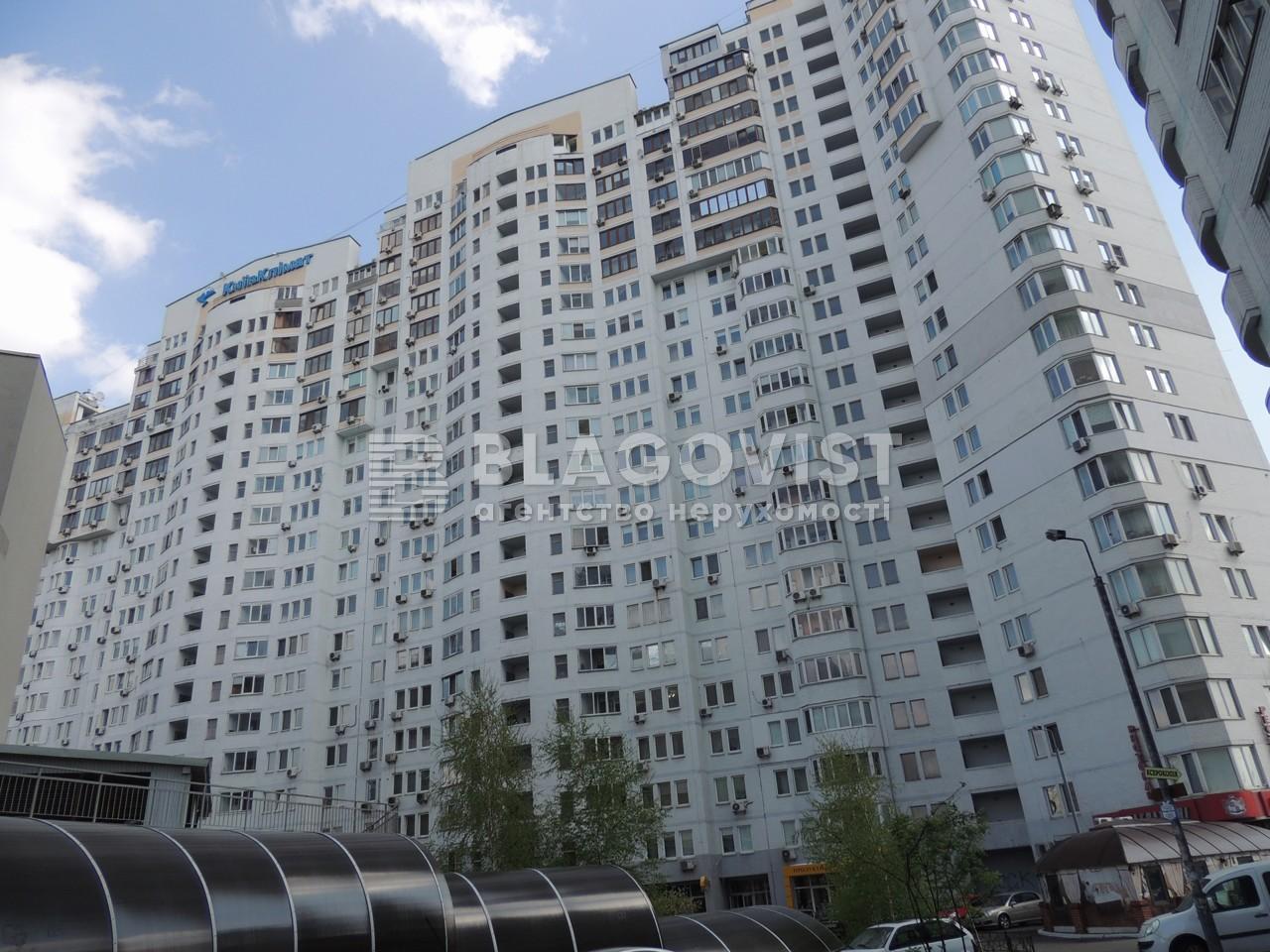 Квартира H-33246, Бажана Николая просп., 14, Киев - Фото 3
