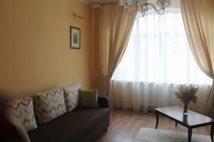 Квартира Черновола Вячеслава, 29а, Киев, D-30538 - Фото 5