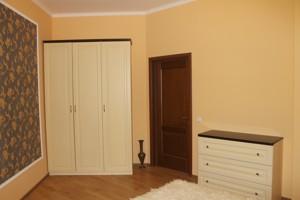 Квартира Черновола Вячеслава, 29а, Киев, D-30538 - Фото 8
