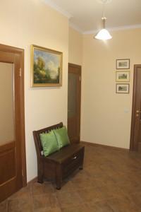 Квартира Черновола Вячеслава, 29а, Киев, D-30538 - Фото 14