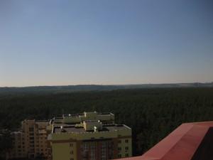 Квартира X-16699, Матикіна Генерала, 12, Київ - Фото 18