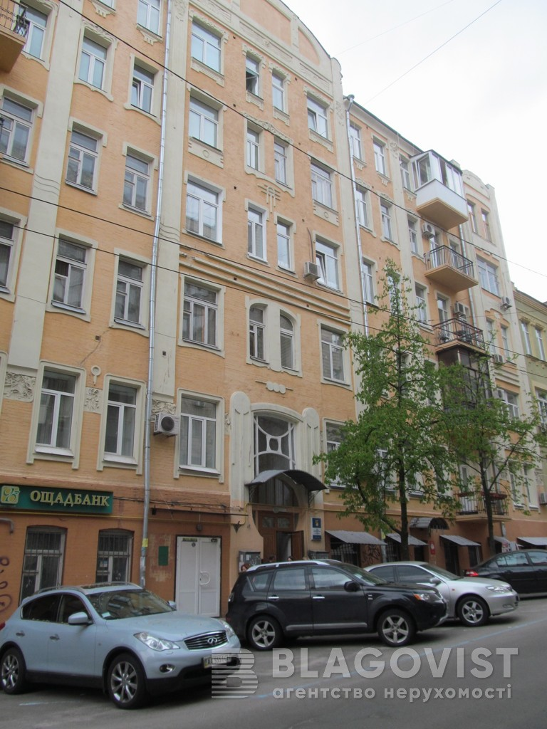 Квартира D-18498, Малая Житомирская, 5, Киев - Фото 1