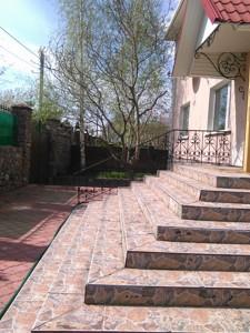 Будинок 1 Травня, Мархалівка, F-21084 - Фото1