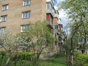 Квартира Дегтяревская, 28, Киев, Z-539873 - Фото