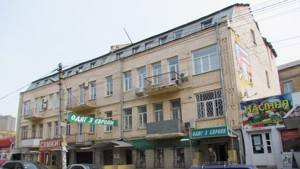 Магазин, Пестеля Павла, Киев, R-4310 - Фото