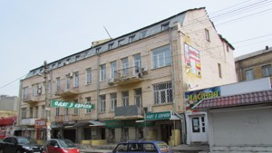 Магазин, Пестеля Павла, Киев, R-4310 - Фото2