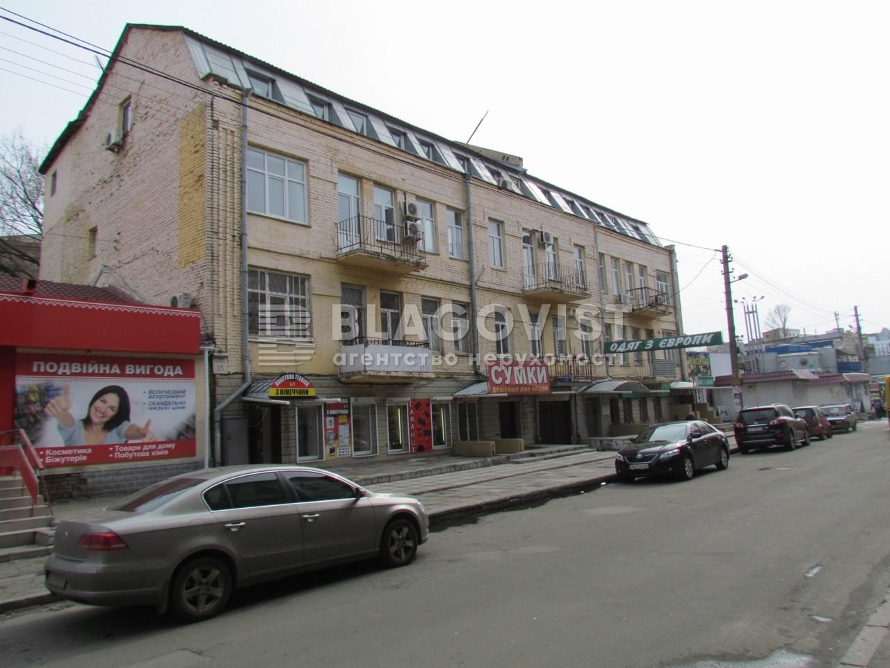 Нежилое помещение, G-7519, Пестеля Павла, Киев - Фото 3