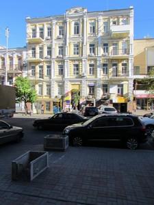 Офис, Шота Руставели, Киев, Z-114970 - Фото1