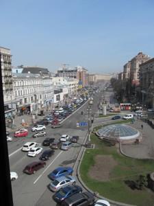 Офис, Большая Васильковская, Киев, F-35429 - Фото 9