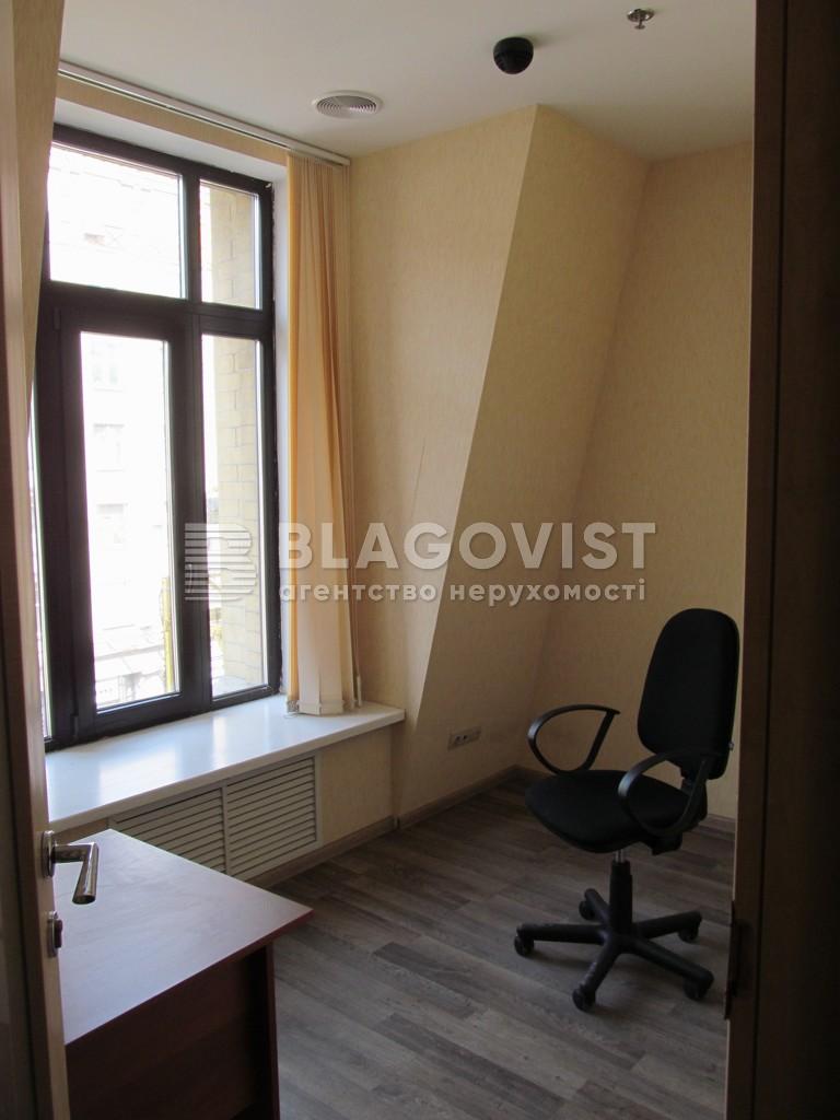 Офис, F-35433, Большая Васильковская, Киев - Фото 7