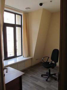 Офис, Большая Васильковская, Киев, F-35433 - Фото 4