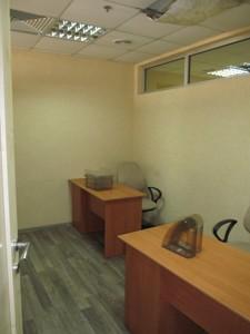 Офис, Большая Васильковская, Киев, F-35433 - Фото 5