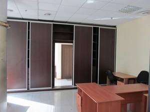 Офис, Большая Васильковская, Киев, F-35436 - Фото 4