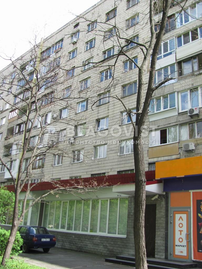 Квартира F-39825, Русановская наб., 12, Киев - Фото 1
