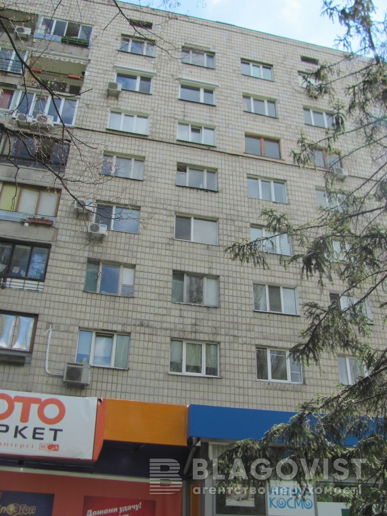 Квартира F-39825, Русановская наб., 12, Киев - Фото 2
