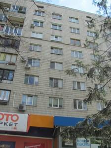 Apartment Rusanivska nab., 12, Kyiv, Z-606172 - Photo2