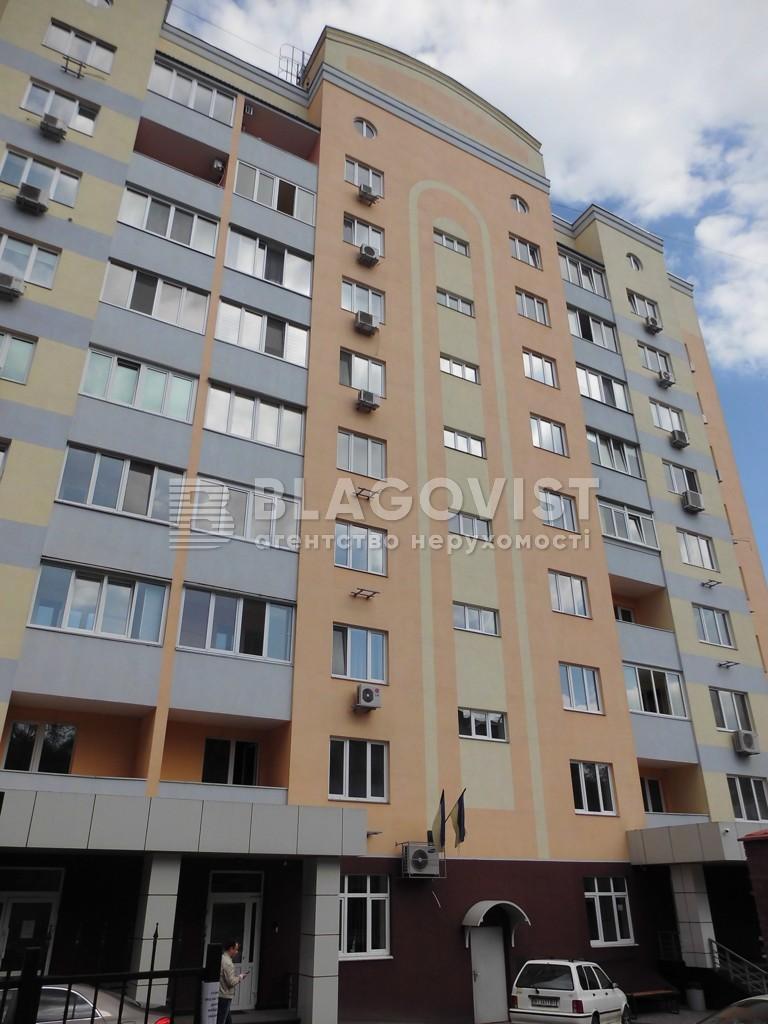Офіс, P-23172, Задорожний пров., Київ - Фото 2