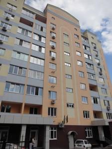 Квартира Задорожний пров., 6а, Київ, Z-633767 - Фото3