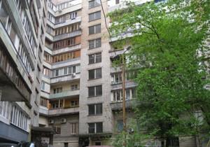Квартира Черновола Вячеслава, 33/30, Киев, Z-746479 - Фото2