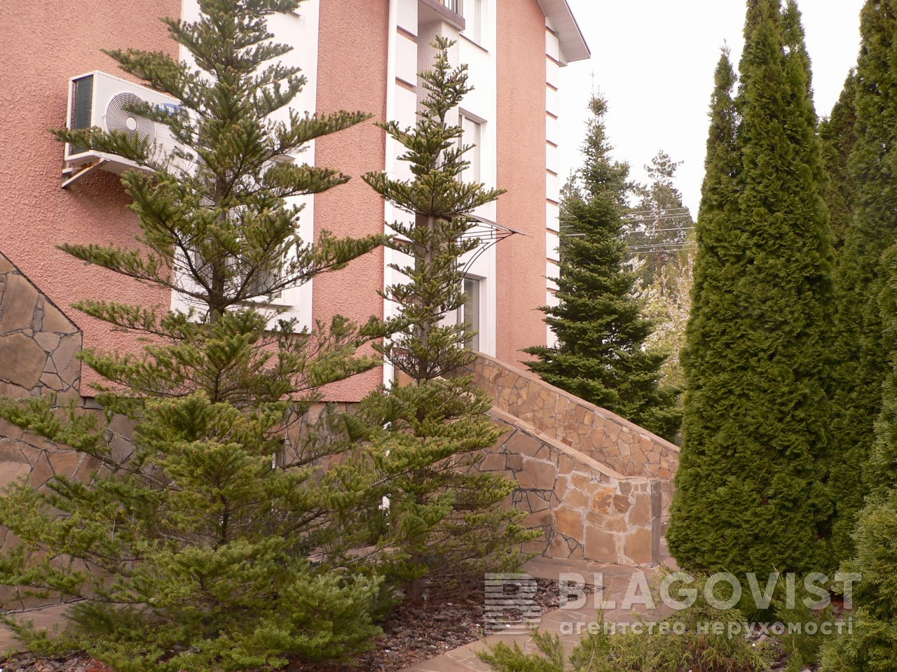 Дом C-102494, Романков - Фото 2